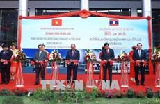 Laos : inauguration d'un centre de formation construit avec l'aide du Vietnam