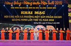 Ouverture de la foire OCOP de Quang Ninh 2018