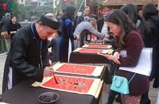 Têt traditionnel : pléthore d'activités culturelles