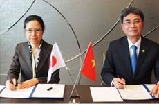 Le Japon aide le Vietnam à renforcer ses capacités de traitement des brevets