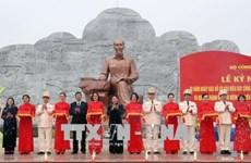 Police: cérémonie des 70 ans du lancement des Six enseignements de l'Oncle Ho