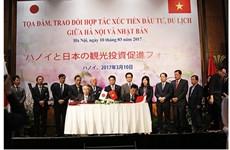 Bientôt la conférence de promotion de l'investissement et du tourisme Hanoi - Japon