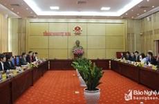 Aide de la JICA dans la province de Nghê An