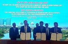 Des événements de la World Technopolis Association à Binh Duong