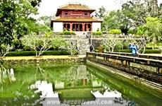 Gestion et utilisation durable de l'ensemble des mausolées royaux de la dynastie des Nguyen