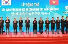 Coopération avec la République de Corée dans les sciences et les sports