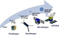 Vietnam : Lancer le satellite Micro Dragon fin de 2018