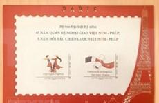 Emission d'une collection philatélique pour célébrer les 45 ans des relations Vietnam-France