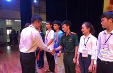 Remise des prix des Olympiades nationales de mathématiques pour les élèves et étudiants