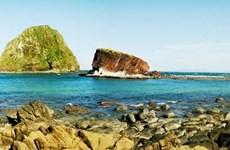 Ouverture de la Semaine culturelle et touristique de Phu Yen