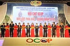 Ouverture de la foire OCOP à Quang Ninh