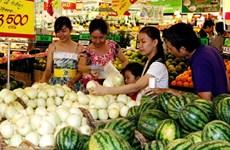 Les prix à la consommation en légère hausse en avril