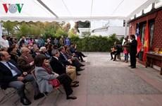 Les 43 ans de la réunification du Vietnam célébrés en Russie, au Cambodge et au Chili