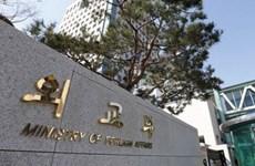 Un dirigeant de Samsung nommé ambassadeur de République de Corée au Vietnam