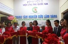 Le premier centre de recherche clinique sur le cancer au Vietnam