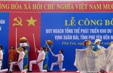 Plan directeur de développement de la zone touristique nationale de la baie de Xuân Dài