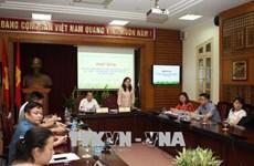 """Le 6e Festival national du chant """"then"""" et du """"dan tinh"""" attendu mi-mai à Ha Giang"""