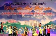 Célébration du 64e anniversaire de la victoire de Dien Bien Phu