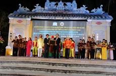 Quang Nam reçoit le certificat de l'UNESCO pour l'art du « bai choi »
