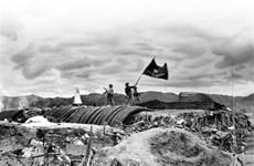 Diên Biên Phu, 64 ans après