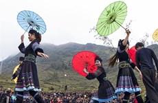 La province de Ha Giang se prépare pour le Festival du marché de l'amour