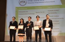 La 5e conférence annuelle des jeunes scientifiques vietnamiens en République de Corée