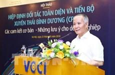CPTPP, une bonne chance pour les réformes du Vietnam