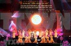 Activités en l'honneur du 2.562e anniversaire de Bouddha à Ho Chi Minh-Ville