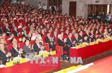 Cérémonie de célébration du 70e anniversaire de l'appel à l'émulation patriotique
