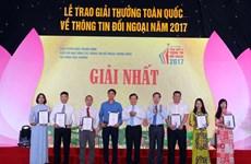 Cérémonie de remise du Prix national de l'information pour l'étranger 2017
