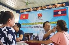 Campagne de soins au Laos pour les jeunes médecins de Quang Tri