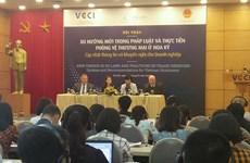 Les entreprises vietnamiennes se renseignent sur les instruments de défense commerciale américains