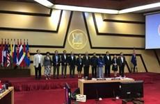 6e réunion du Comité de coopération commune ASEAN-Nouvelle-Zélande