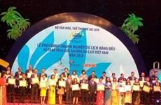 Les meilleurs voyagistes vietnamiens honorés