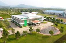 Mise en chantier d'une usine d'accessoires métalliques à Vinh Phuc