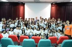 Université d'été des étudiants francophones 2018 à Hanoï