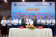 Da Nang coopère avec VNPT pour construire une ville intelligente