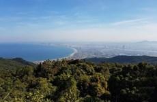 Colloque sur le développement de Da Nang