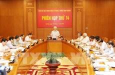 La 14e réunion du Comité central de pilotage de la lutte contre la corruption