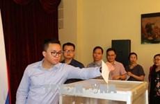 Barrage effondré au Laos : l'ambassade du Vietnam en Russie lance un appel aux dons