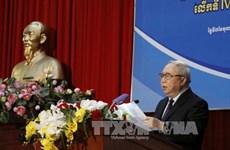 Vietnam-Cambodge: les associations d'amitié boostent leur coopération