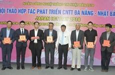 Coopération entre le Japon et la ville de Da Nang dans les technologies de l'information