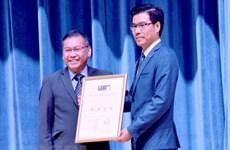 La première université du Vietnam classée quatre étoiles