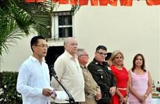 La Fête nationale du Vietnam célébrée en Chine, à Cuba et au Bangladesh