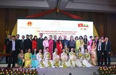 «Couleurs du Vietnam» marque la Fête nationale au Myanmar