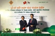 Collaboration de la compagnie Thai Son avec la R. de Corée dans la lumière intelligente