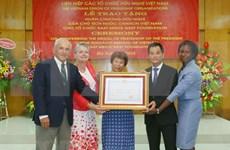 L'ONG américaine East Meets West Foundation à l'honneur