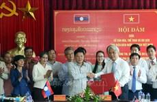 Dien Bien (Vietnam) et Luang Prabang (Laos) renforcent leur coopération dans le tourisme