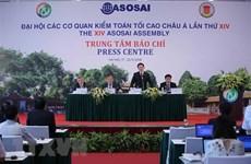 L'ASOSAI 14 adoptera de nombreux contenus importants