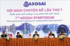 ASOSAI 14 : partage d'expériences sur l'audit environnemental